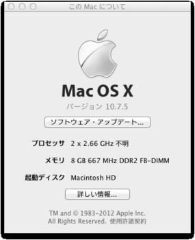 スクリーンショット 2012-11-15 18.20.39.png