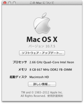 スクリーンショット 2012-11-15 18.32.16.png