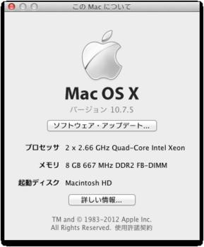 スクリーンショット 2012-11-15 18.43.49.png
