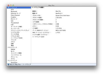 スクリーンショット 2012-11-15 18.44.23.jpg